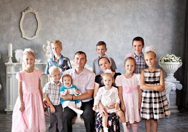 Многодетная семья из Северного получит награду «Родительская слава»