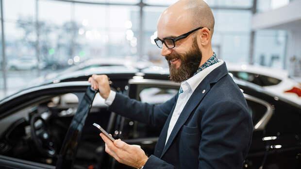 Как взять кредит со скидкой на покупку машины? На что стоит обратить внимание дачникам, чтобы не получить штраф? Для чего нужен газовый QR-код?
