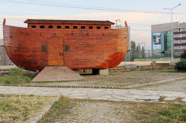 Арарат. В поисках Ноева ковчега