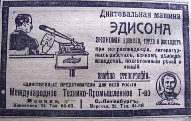 Этот день 100 лет назад. 11 ноября (29 октября) 1912 года
