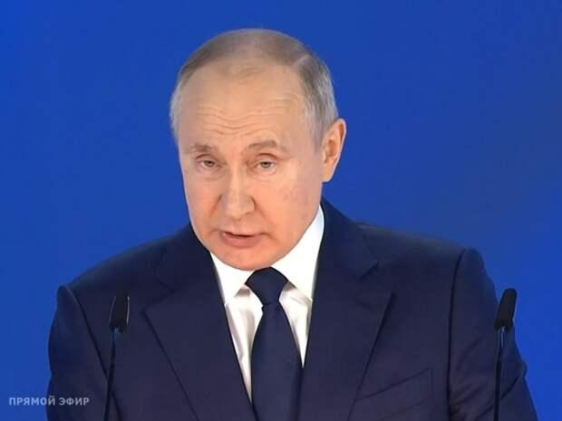 Путин в оценке отношений РФ и Запада вспомнил про Шерхана и Табаки