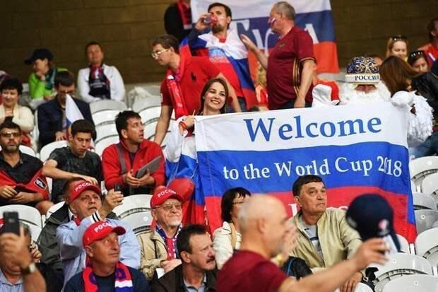 В России умеют ломать шаблоны: Франция в шоке от увиденного на ЧМ-2018!