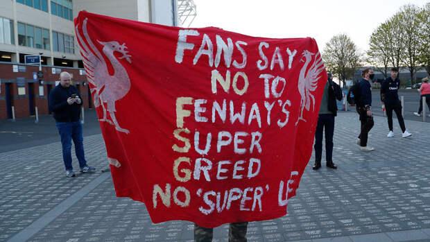 """Владелец """"Ливерпуля"""" попросил прощения у фанатов за вхождение в Суперлигу"""