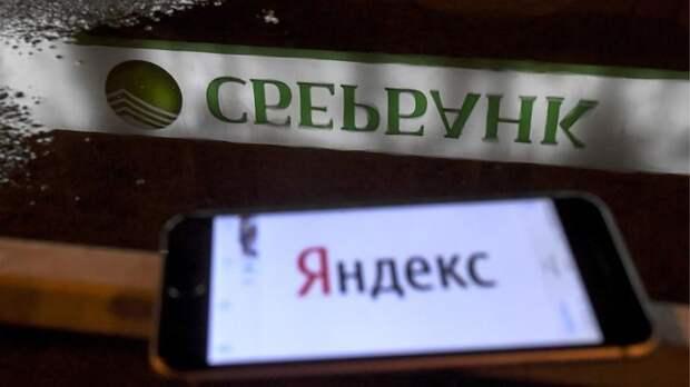 """Власть терпит наглость Грефа. А """"Яндекс"""" указал Герману на выход"""