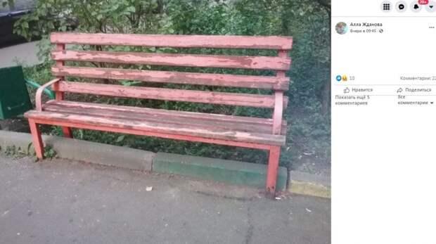 Скамейку на Лавочкина перекрасят после прекращения дождей — «Жилищник»