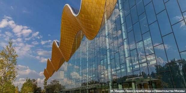 Собянин: Москва строит по-настоящему современные и опережающие время объекты. Фото: М. Мишин mos.ru