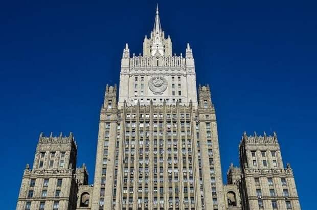 МИД РФ: сотрудник посольства Украины объявлен персоной нон грата