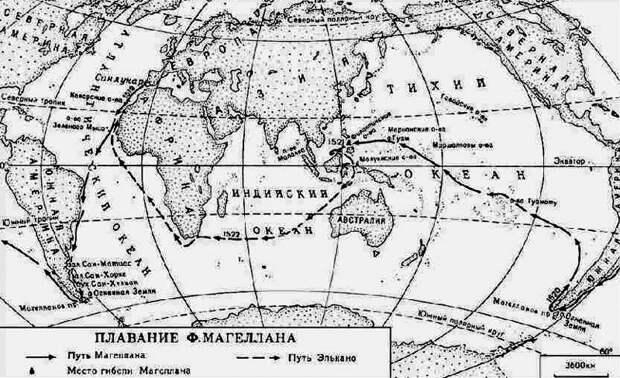 Вокруг земного шара за пряностями. Экспедиция Ф. Магеллана. За что висайя убили Магеллана? (2 статьи)
