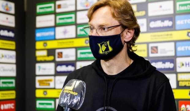 Карпин заявил, что ФК«Ростов» играет лучше вовремя поражений