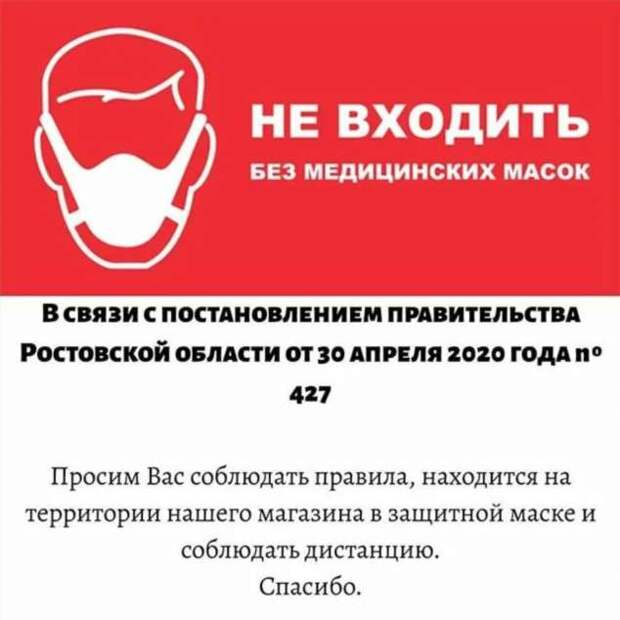Прикольные вывески. Подборка chert-poberi-vv-chert-poberi-vv-16360614122020-16 картинка chert-poberi-vv-16360614122020-16