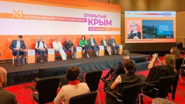 Александр Ткаченко: В Крыму одна из наиболее эффективных систем поддержки бизнеса