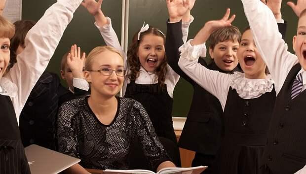 Областной праздник в честь Дня учителя пройдет в Подмосковье 4 октября