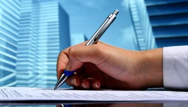 Бизнес получит отсрочку по арендной плате за пользование подмосковной недвижимостью