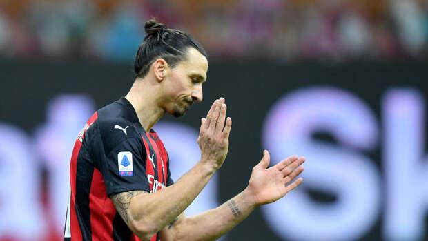 """""""Милан"""" объявил об отказе от участия в Суперлиге"""