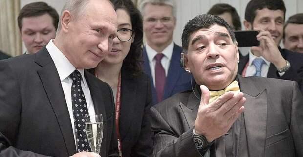 Киевская пропаганда объявила умершего Марадону «агентом Кремля»