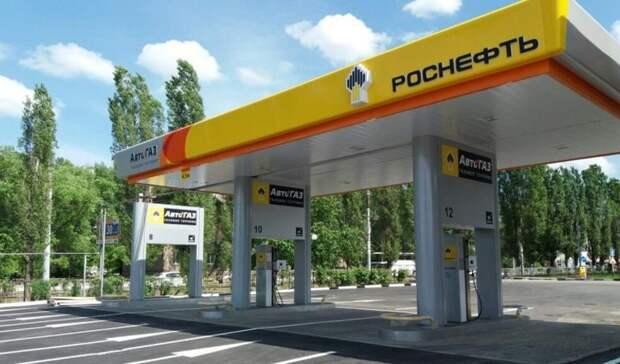 «Роснефть» выдвинула предложения посозданию частных АГНКС
