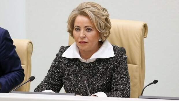 Матвиенко назвала условия для отмены коронавирусных ограничений в РФ
