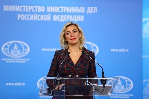 МИД РФ: Россия сделает все для защиты жителей Донбасса