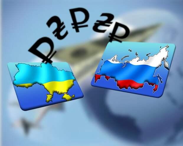 Что нам делать с Украиной?