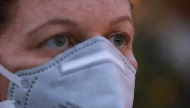 Около 1,5 тыс больничных коек выделили в Подмосковье для борьбы с коронавирусом
