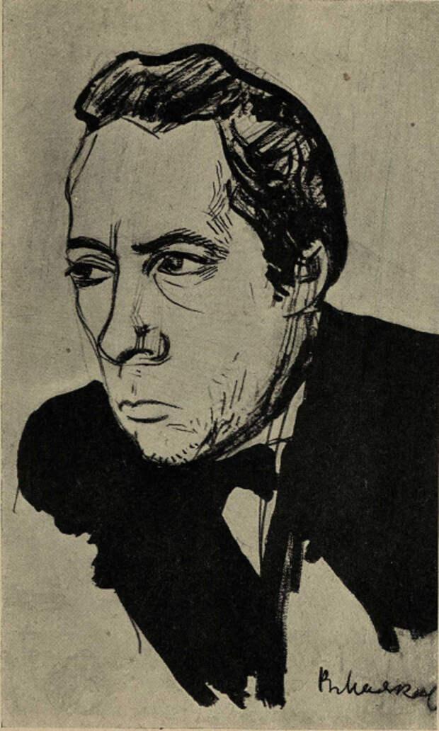 Маяковский как художник. Портреты и шаржи