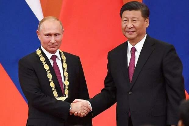 Путин получил китайский орден Дружбы от Си Цзиньпиня, 8 июня 2018 года