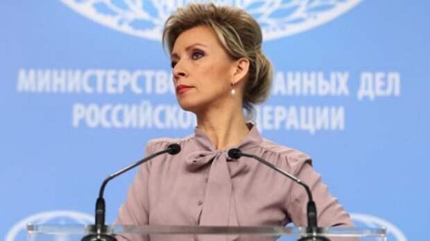 Захарова заявила, что Чехия не может разобраться с событиями 2014 года