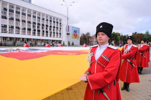 День Краснодара: торжественное поднятие флага и официальные поздравления