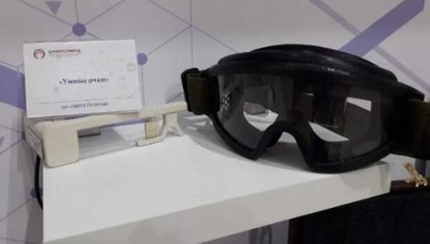ЦНИИТОЧМАШ из Подольска представил умные очки и суперкомпьютер для школьников