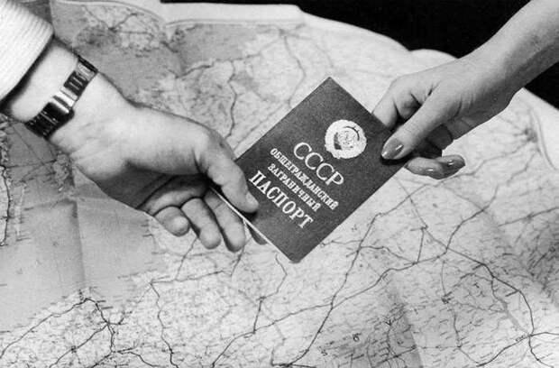 Что запрещалось гражданам СССР во время поездки за границу?