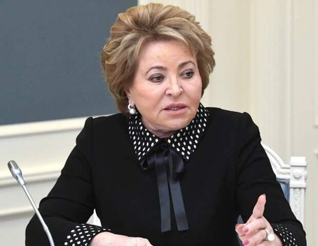 Матвиенко посоветовала россиянам не планировать зарубежных поездок на этот год