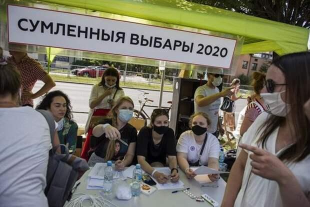 Штаб Тихановской потребовал от Лукашенко мирной передачи власти в Белоруссии