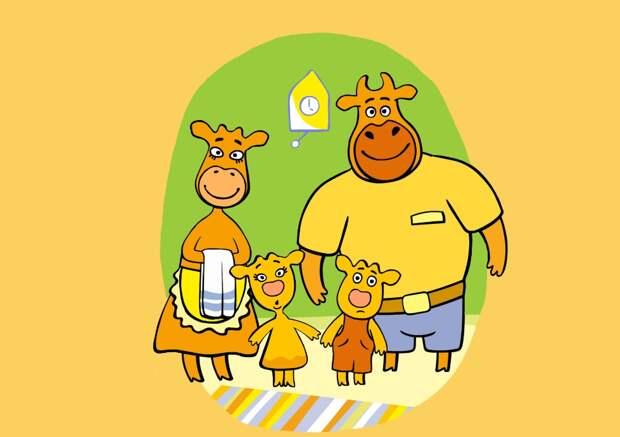 Французская компания Cyber Group инвестирует в российский мультсериал «Оранжевая корова»