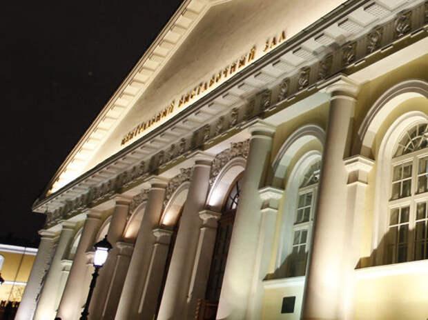 Ретроспективу Бэнкси не покажут в Москве по политическим причинам
