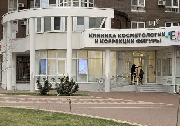 Умная реклама: национальный провайдер подключил «Ростелеком Экраны» в одной из краснодарских клиник