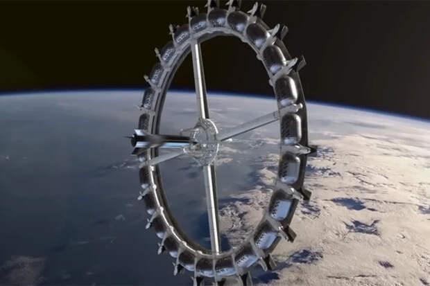 В ближнем космосе появится огромный космический отель
