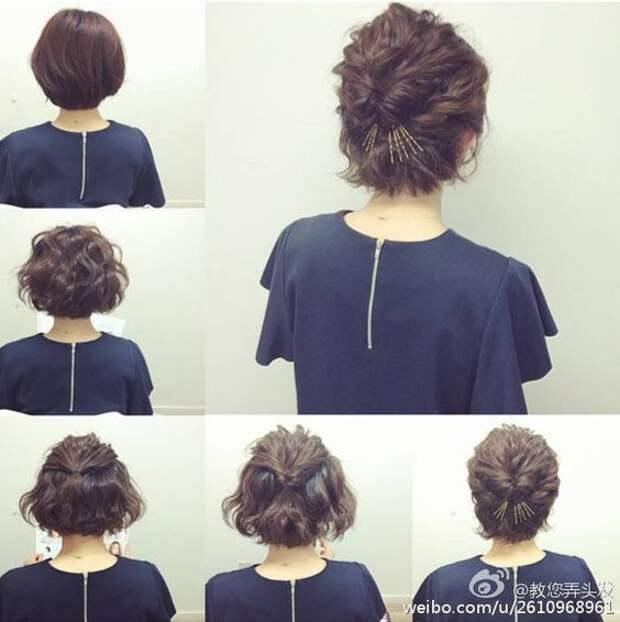 шпильки для волос
