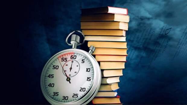 Метод тренировки навыка быстрого чтения