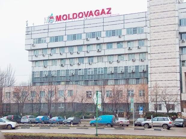 Молдавия газ