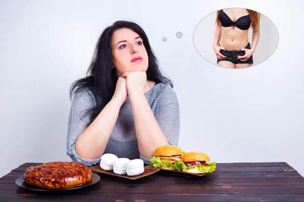 Почему не получается похудеть - 5 объективных причин.