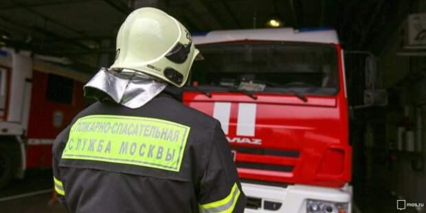 На Беговой пожарные ликвидировали возгорание
