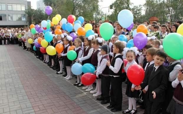 Каждому пятому россиянину приходится копить деньги к 1 сентября