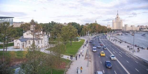 В Москве состоялись публичные слушания по проекту бюджета столицы. Фото: mos.ru
