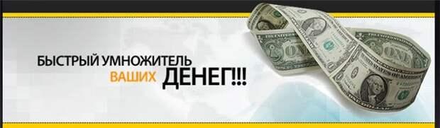 Секреты умножения денег по Фэн-шуй