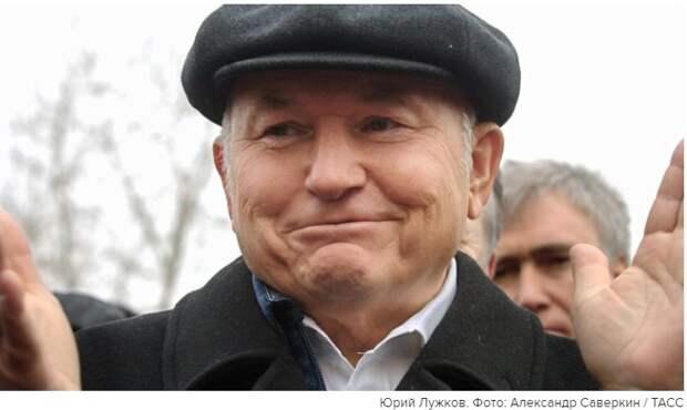 Человек в кепке: Кем был Юрий Лужков