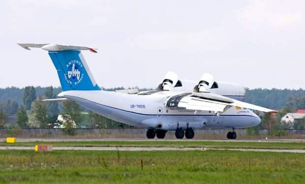 Американцы довели Харьковский авиационный завод до предбанкротного состояния, пообещав $150 млн