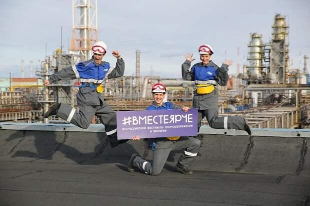 Кубань станет участником фестиваля энергосбережения #ВместеЯрче