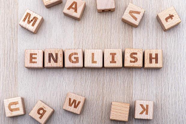 Нидерландцы вновь оказались лучшими в мире по уровню английского языка