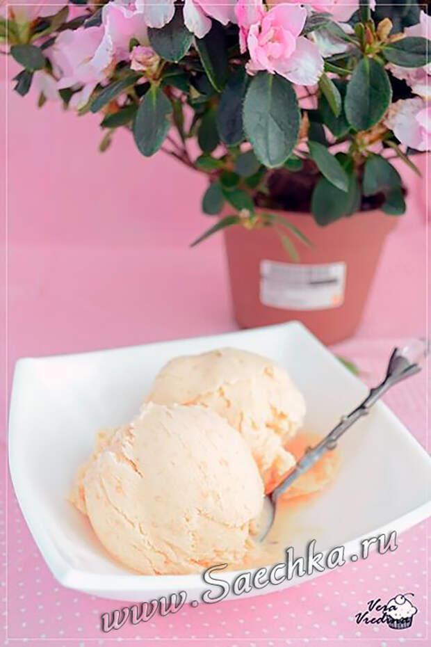Грейпфрутовое мороженое