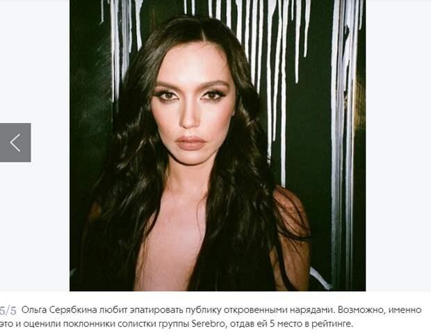 Названы самые желанные женщины России